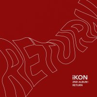 iKON - LOVE SCENARIO (사랑을 했다) » Color Coded Lyrics