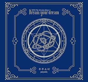 COSMIC GIRLS (WJSN/우주소녀) – Love O'Clock (호두까기 인형)