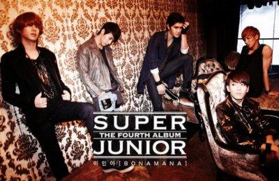 Super Junior – Your Eyes (나란 사람)