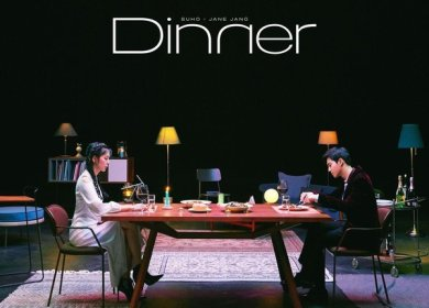Suho X Jane Jang – Dinner