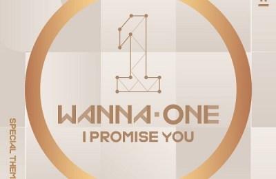 Wanna One – I.P.U. (약속해요)