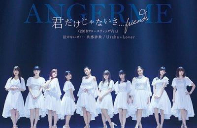 ANGERME – Kimi Dake Janai Sa… friends -2018 Acoustic Ver.- (君だけじゃないさ…friends -2018アコースティック Ver.-)