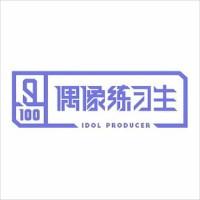 Idol Producer - It's OK » Color Coded Lyrics