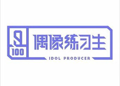 Idol Producer – Mask (面罩)