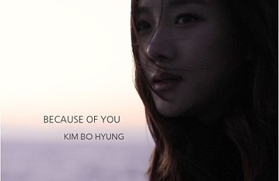 Kim Bohyung (김보형) – BECAUSE OF YOU