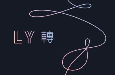 BTS (방탄소년단) – Outro: Tear
