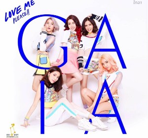 GAIA – Love Me Please!