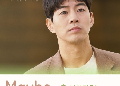 Hui (후이) – Maybe