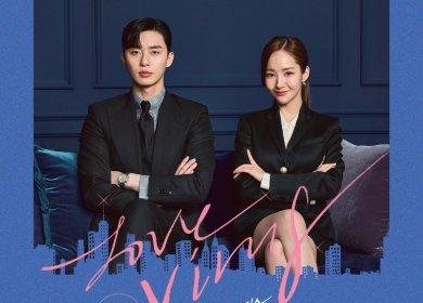 Kihyun of MONSTA X & SeolA of WJSN – Love Virus