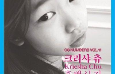 Kriesha Chu (크리샤 츄) – An Old Love Story (흑백사진)