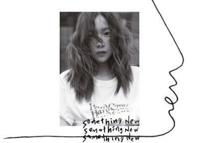 Taeyeon (태연) – Baram X 3 (바람 바람 바람)