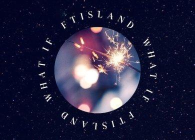 FTISLAND – Summer Night's Dream (여름밤의 꿈)