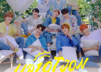 UP10TION – So Beautiful