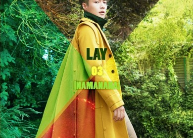 Lay – NAMANANA