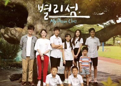 Gong Seungyeon & Jeongyeon – Like a Star (별처럼)
