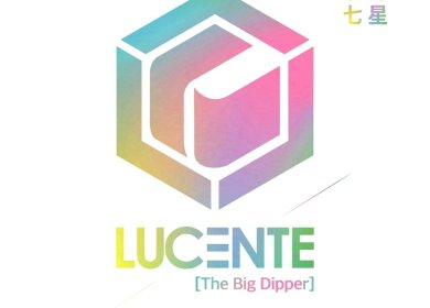 LUCENTE – YOUR DIFFERENCE (뭔가 달라)