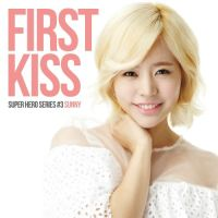 Sunny - First Kiss