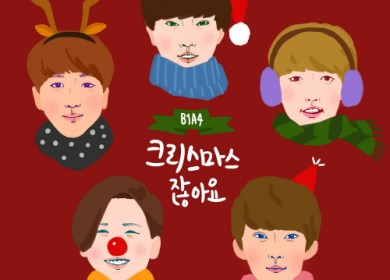 B1A4 – It's Christmas Time (크리스마스잖아요)