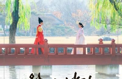 Baekho (백호) – That day, We (그날, 우리)