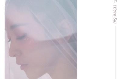 Luna – BYE BYE (안녕 이대로 안녕)