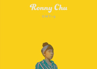 Ronny Chu (로니 추) – Typical Ending (그렇게 우린)
