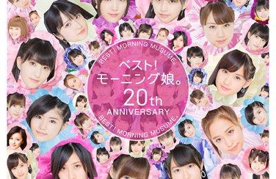 Morning Musume'19 – I surrender aisaredo ai (I surrender 愛されど愛)