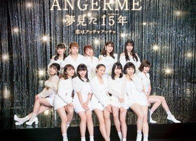 ANGERME – Yumemita Fifteen (夢見た 15年)