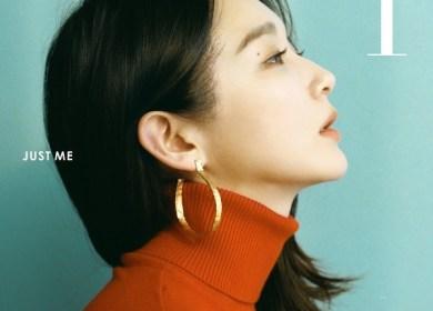 Kang Minkyung (강민경) – Because I Love You (사랑해서 그래)