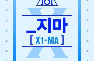 PRODUCE X 101 – X1-MA (_지마)