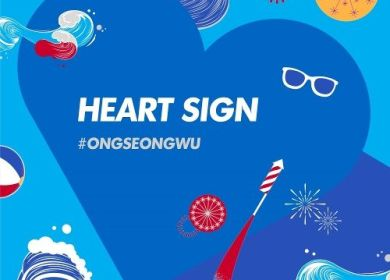 Ong Seongwu (옹성우) – Heart Sign (Prod. Flow Blow)