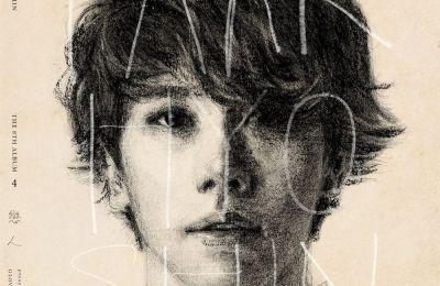 Park Hyo Shin – Lover (戀人 (연인))