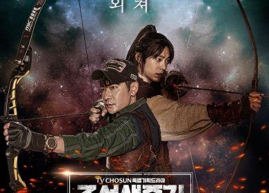 Jinho, Hui, Kino, & Wooseok of PENTAGON – Shout out (외쳐)
