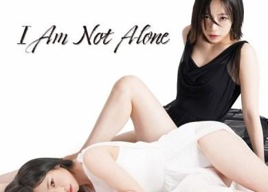 SoRi (소리) × Folded Dragons – I Am Not Alone