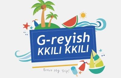 G-reyish – KKILI KKILI (끼리끼리)