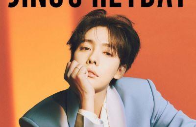 JINU (김진우) – CALL ANYTIME (또또또) (Feat. MINO)