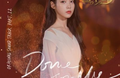 Punch (펀치) – Done For Me