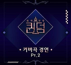 [Queendom] Lovelyz – Sixth Sense
