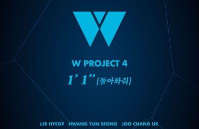 W PROJECT 4 – 1M1S (1분1초 (돌아와줘))