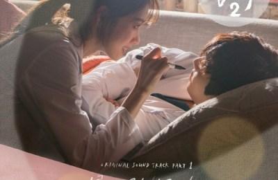 Baekhyun (백현) – My Love (너를 사랑하고 있어)