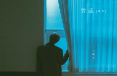 Kim Jaejoong (김재중) – Tender Love (여리디여린 사랑을)