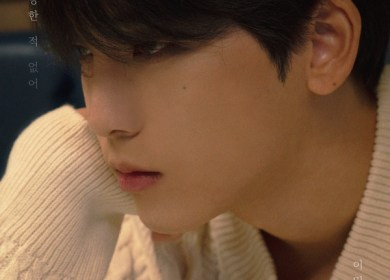 Lee MinHyuk (이민혁) – Still Love You (사랑한 적 없어)