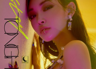 Chungha (청하) – Stay Tonight