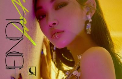 Chungha (청하) – Stay Tonight