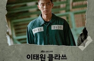 Ha Hyun Woo (하현우) – Diamond (돌덩이)