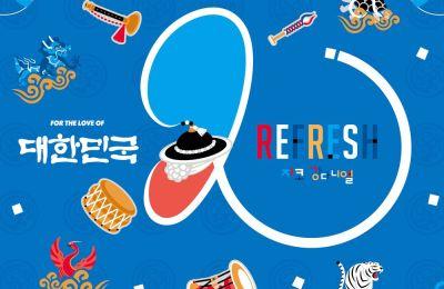 Zico (지코) X Kang Daniel (강다니엘) – Refresh