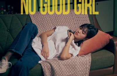 Minseo (민서) – No Good Girl