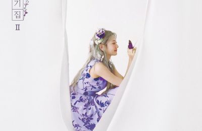 BOL4 (볼빨간사춘기) – Dandelion (민들레)