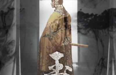 LAY (张艺兴) – Jade (玉)