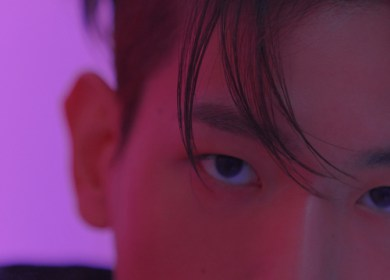 Baekhyun (백현) – Love Again