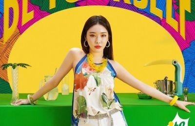 Chungha (청하) – Be Yourself